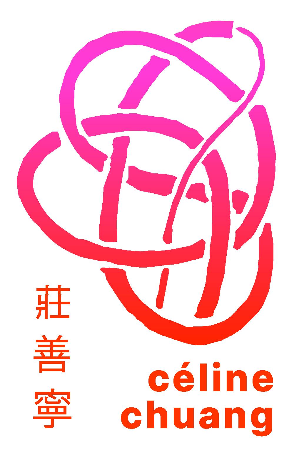céline chuang